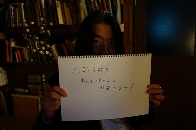 建築士橋本さんDSC04573