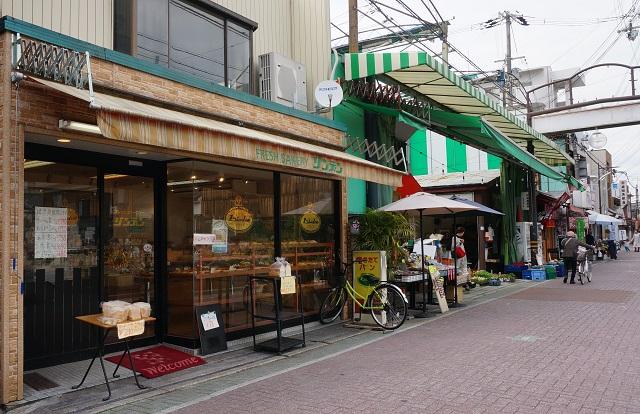 4阪急本町通り商店街パン屋リンデンDSC05597
