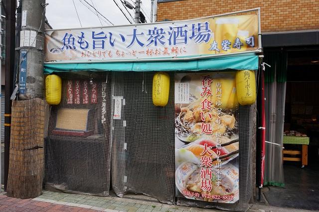 14阪急茨木本町通り商店街大衆酒場DSC05609