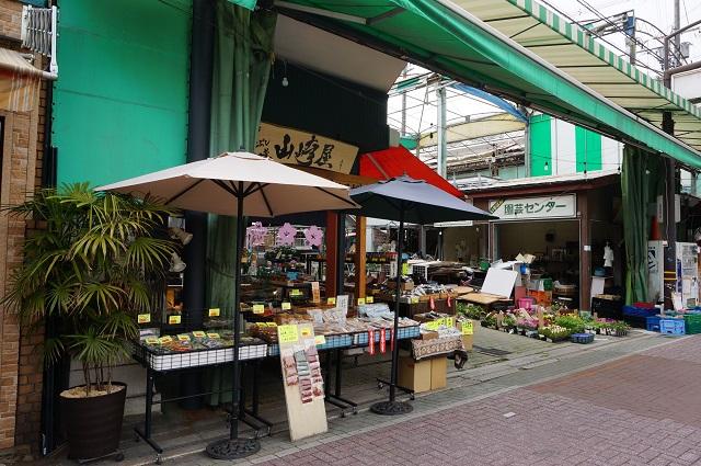 5阪急本町通り商店街山崎屋DSC05598