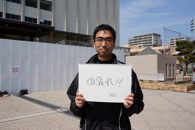 茨木遊びで331さんDSC04890