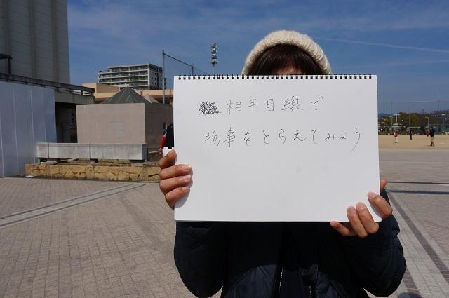 茨木遊びで参加者さんDSC04903
