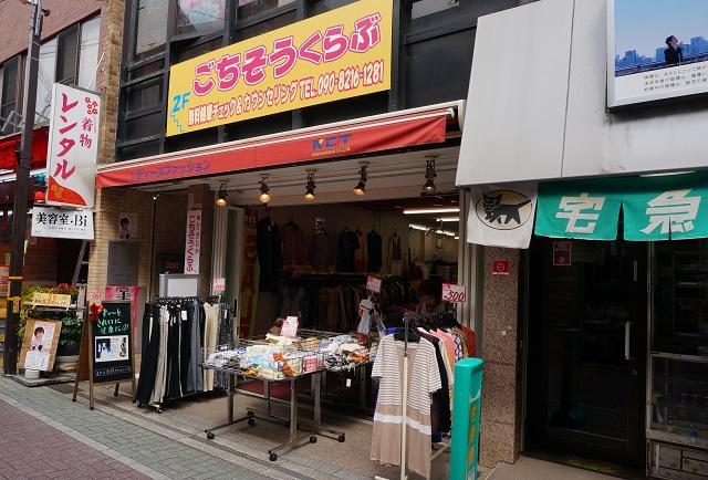 2阪急本町通り商店街洋品店DSC05592