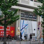 関西個別指導学院のJR教室6月オープン予定。誘惑に負けるなっ!