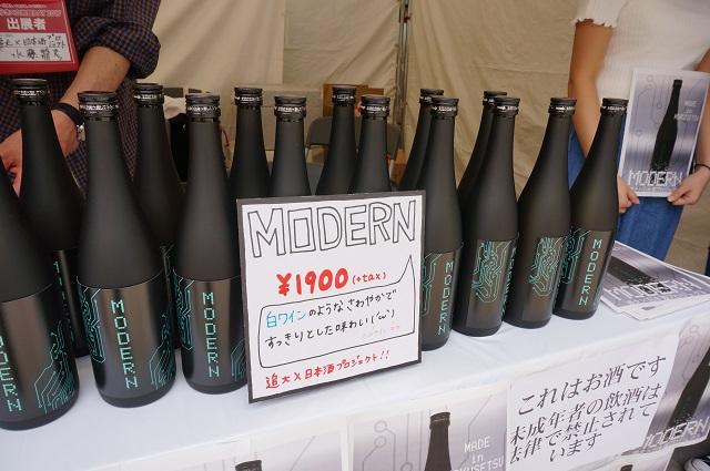 0521日本酒プロジェクト商品DSC06117