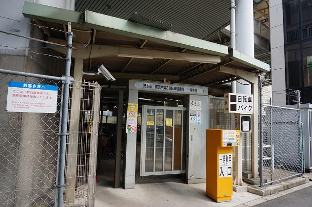 南茨木の駐輪場DSC06338