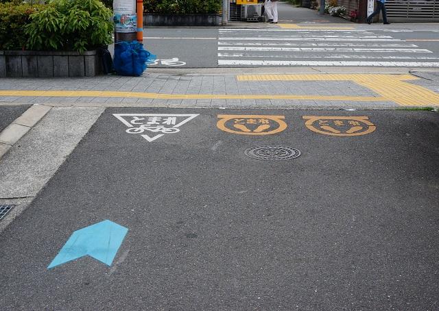 東西通りへ出る道のイラストDSC05961