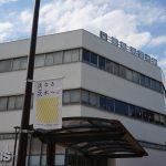 空港と大阪・京都を結ぶ、南茨木の駅で-茨木バス旅-