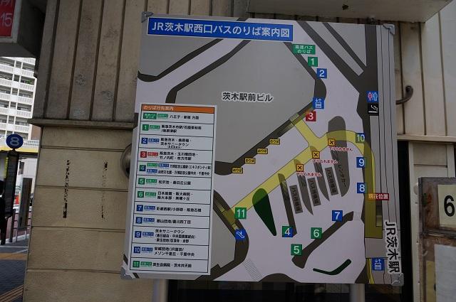 JR茨木バスターミナル乗り場案内DSC06156