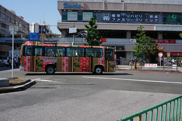 阪急駅前に大江戸温泉行バスDSC06317