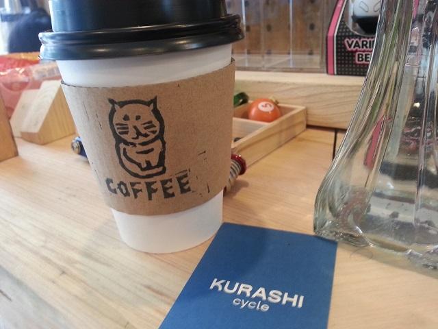 6くらしサイクルのコーヒー