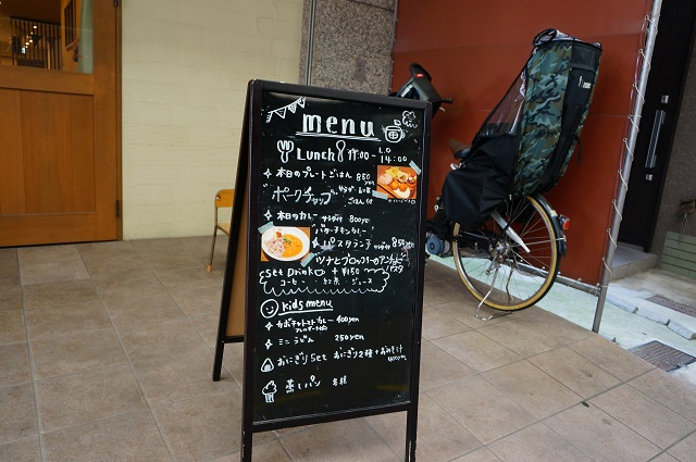 くものねカフェ店外の看板DSC07699