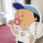 阪急茨木・100均「FLET'S」に「だがし横丁」誕生!!