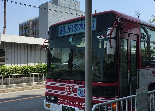 摂南大学から茨木へのバスIMG_7094