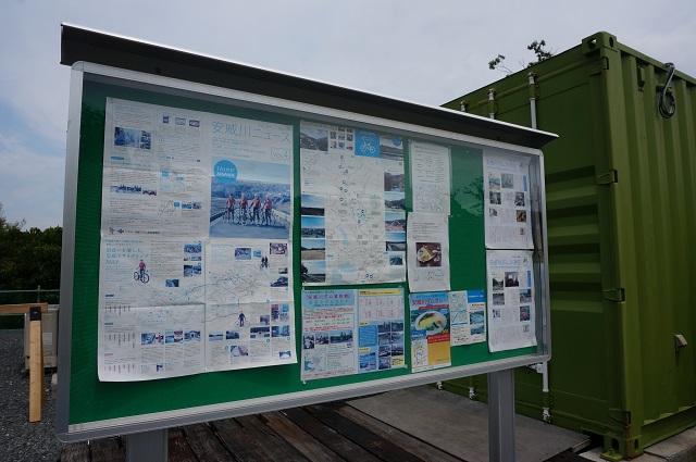 安威川ダム事務所横掲示板DSC07817