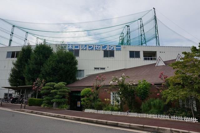 茨木ゴルフセンター外観DSC08542