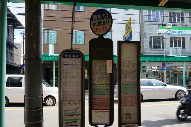 子ども将棋教室前バス停駅前通りDSC08316