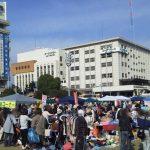 フリーマーケットイベント(11/12)の出店100区画を9月1日から募集!