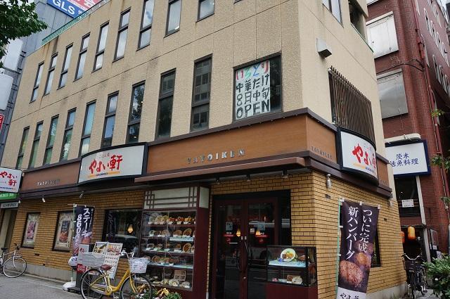 やよい軒の上に中華料理たけDSC08281