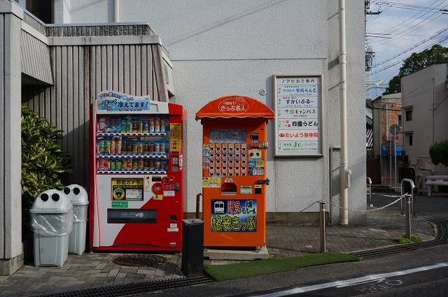 阪急総持寺駅そばの格安切符自販機DSC08423