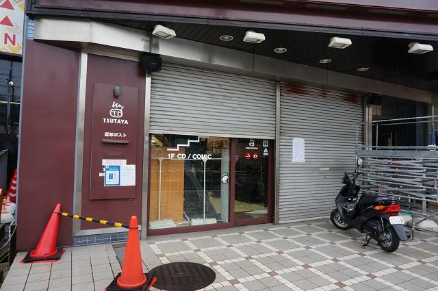 TSUTAYA外観20170807DSC08306