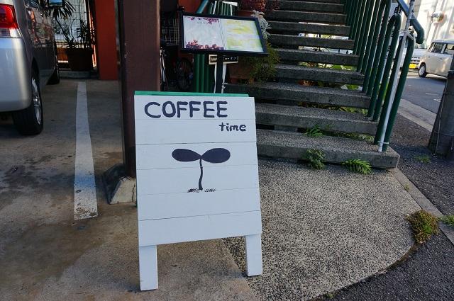 つついカフェタイムの看板DSC08514