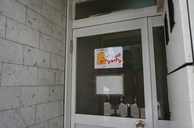 子ども将棋教室入口扉DSC08318