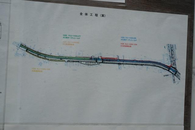 総持寺駅前道路工事工程図DSC08387