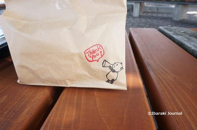 エムズキッチンプリンの袋