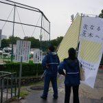 「次なる茨木へ。」の写真で応募!「イバスタグラム」って知ってる?