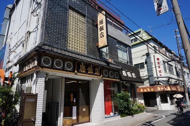 雁飯店外観DSC08599