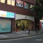 こっちやあっち、工事が始まってた場所…とか-阪急茨木あたりの風景