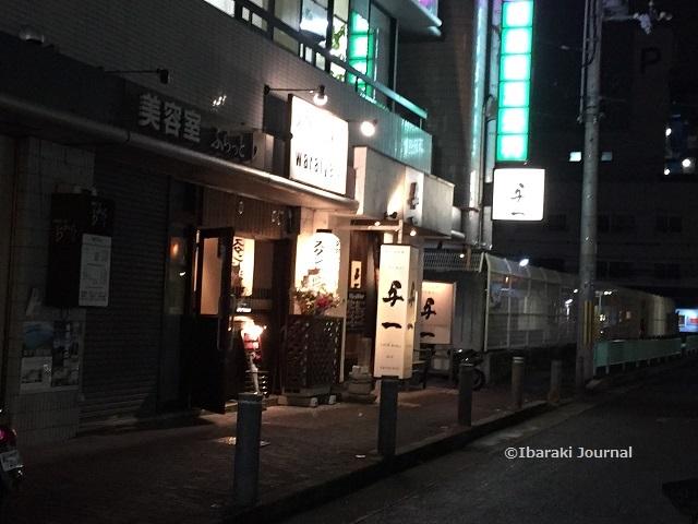 スタンド酒場WARAIYAのほうIMG_9596
