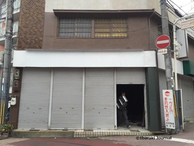 総持寺ドムドム跡で工事IMG_9762