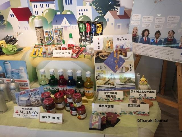 茨木物産和菓子や明治屋IMG_9392
