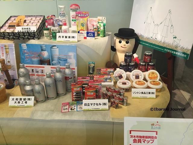 2015年の物産コーナー展示IMG_0992