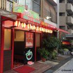 11月19日は、珉龍茨木大池店オープンと焼肉一進の1周年記念企画!