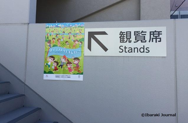立命館大ホッケー競技場へ行く階段IMG_0010