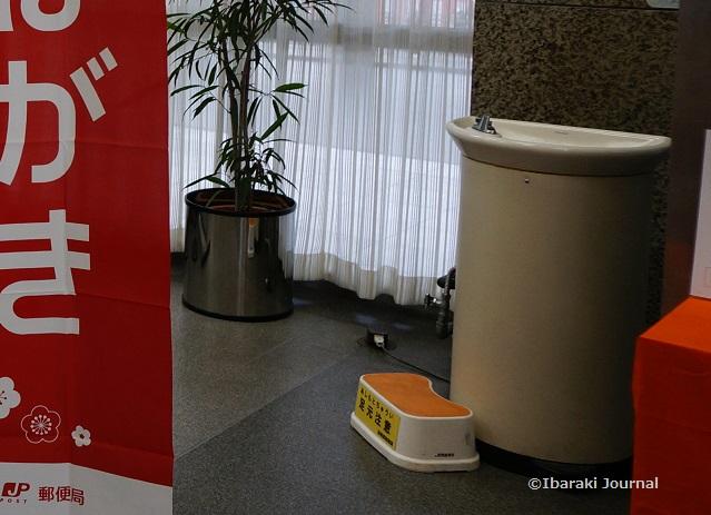 茨木市役所本館ロビーの手洗い場所