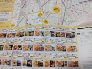 茨木さつまいもスイーツフェアのマップ、応募用紙側です。