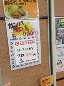 茨木の阪急本通商店街で。お惣菜もお得に買えます。