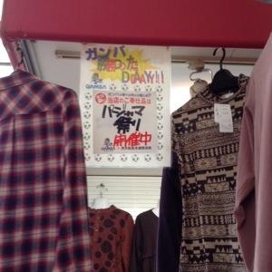 茨木の阪急本通商店街で。パジャマもセール品です。