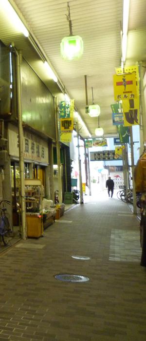 茨木市の心斉橋商店街