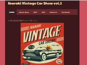 茨木ヴィンテージカ―ショーが開催されます