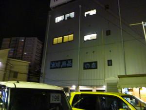 茨木市宇野辺の中古車販売のオフィスそば