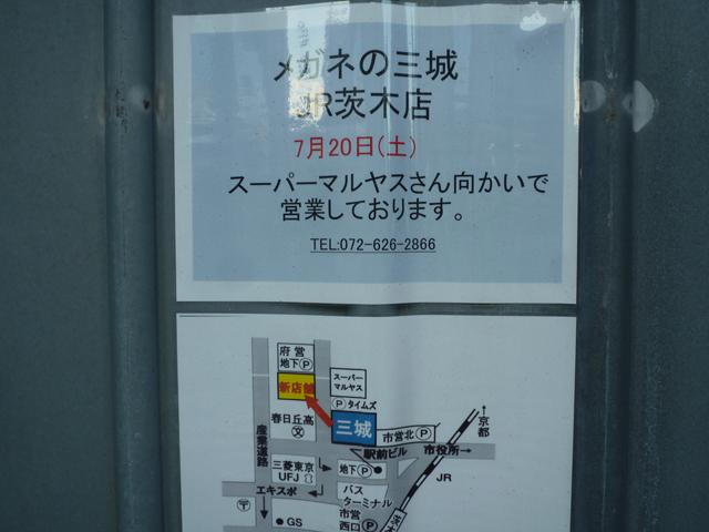 kkJR駅前工事のお知らせ2