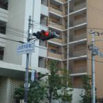 JR茨木駅東口の交差点
