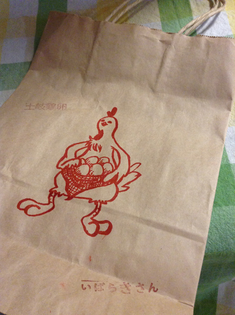 土岐鶏卵袋の赤
