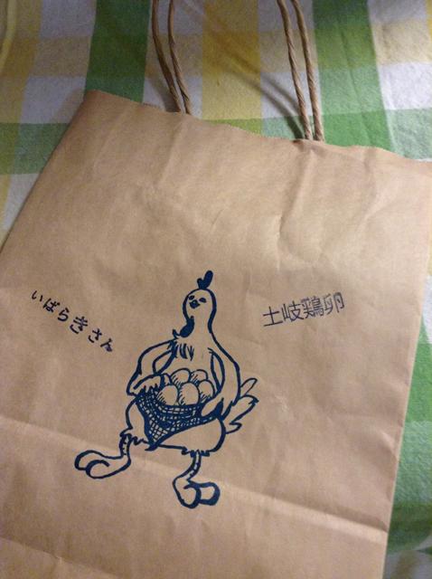 土岐鶏卵袋