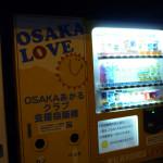 OSAKAあかるクラブの自販機2